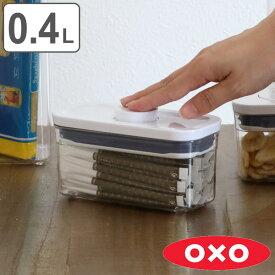 OXO オクソー ポップコンテナ2 スリムレクタングル ミニ 0.4L ( 保存容器 密閉 プラスチック 密閉容器 密閉保存容器 プラスチック製保存容器 透明 調味料容器 ストッカー コンテナ スタッキング ワンプッシュ開閉 )