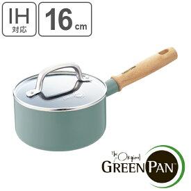 ソースパン 16cm IH対応 グリーンパン GREEN PAN MAY FLOWER メイフラワー ソースパン ( 送料無料 ガス火対応 片手鍋 片手なべ 16センチ セラミックコーティング 蓋付き ガラス蓋付き 鍋 なべ 調理器具 おしゃれ )