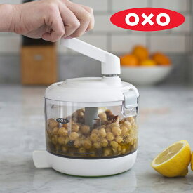 OXO オクソー みじん切り器 フードチョッパー ハンドル式 ( ハンディチョッパー みじん切り器 手動 フードカッター フードプロセッサー ベジタブルチョッパー みじん切り 時短調理 キッチンツール 下ごしらえ 食洗機対応 )