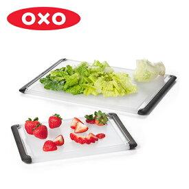 OXO オクソー まな板 2枚入り カッティングボードセット ( まないた 俎板 両面使える 食洗機対応 カットボード 2枚セット まな板セット 調理器具 調理道具 下ごしらえ 使い分け )