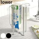 キッチンエコスタンド グラススタンド ゴミ箱 ごみ箱 タワー tower ( 卓上スタンド 牛乳パック ペットボトル ス…