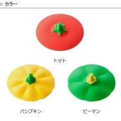 カップカバーマグカップカバーふたシリコン製マルシェ