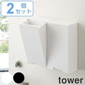 マスクケース tower 2個セット ツーウェイマスク収納ケース タワー スリム ( マスク収納 マスク入れ マスクホルダー 使い捨てマスク 紙マスク 簡単 補充 スリム 収納 マグネット 磁石 玄関 冷蔵庫 )