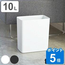 ゴミ箱 tower トラッシュカン 角型 タワー ( ごみ箱 スリム ダストボックス おしゃれ スチール ペール 山崎実業 袋が見えない )