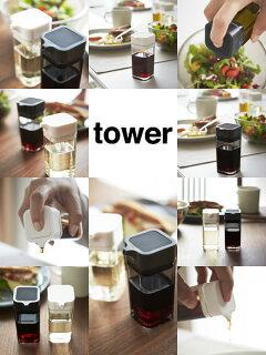 醤油差しプッシュ式タワーtower