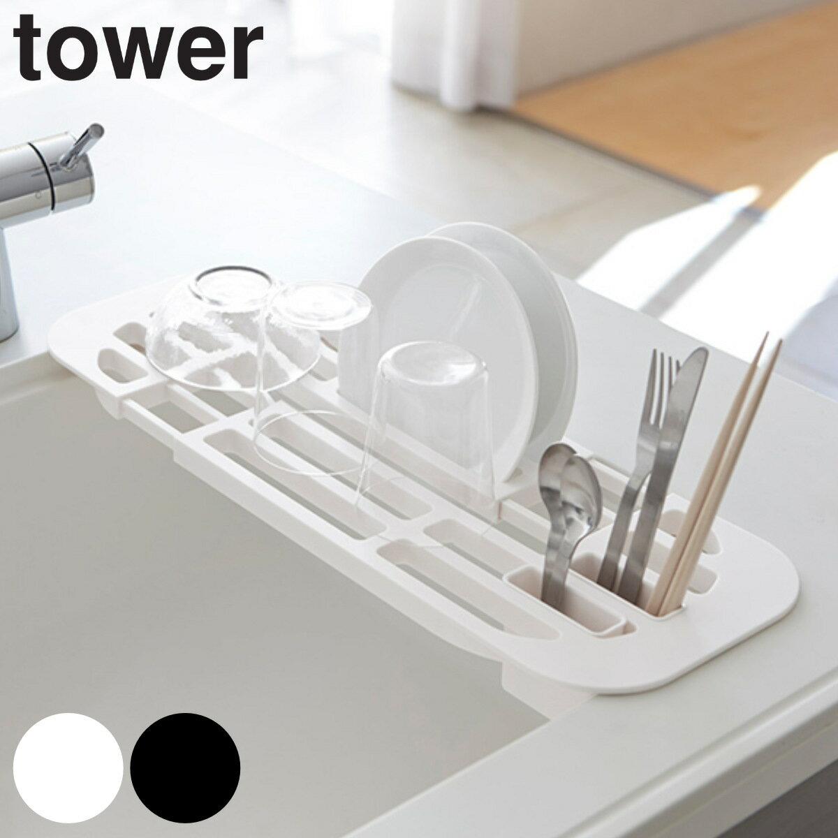Draining Dish Drainer Rack Telescopic Dish Drainer Rack Tower Tower  (applications Drain Tray Drain Mat Dish Racks Sink On Cooking Telescopic  Folding Think ...