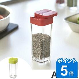 スパイスボトル 調味料ストッカー AQUA アクア ( 調味料 ボトル 容器 収納 塩こしょう ソルト ペッパー スパイス 山崎実業 )
