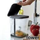 ポリ袋エコホルダー タワー tower ふた付き ブラック ゴミ箱 スチール製 ( ポリ袋スタンド キッチン収納 ごみ…