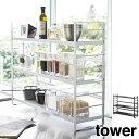 シンク上ラック tower タワー キッチン収納ラック( 送料無料 シンク上収納 キッチン 収納 シンク上 キッチン収納 収…