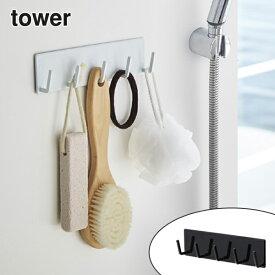浴室 磁石 フック