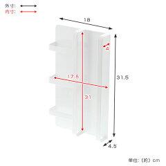 マグネット冷蔵庫サイドレシピラックタワーtowerホワイト