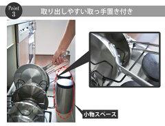 フライパン&鍋蓋スタンドシンク下伸縮鍋蓋&フライパンスタンドタワーtower