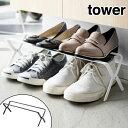 折り畳みシューズラック フレーム タワー tower ( 玄関 収納 下駄箱 靴箱 靴入れ 収納ラック シューズ収納 省 スペー…