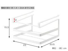 吊り下げラック戸棚下まな板&布巾ハンガータワーtowerスチール製