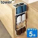 スリッパラック おしゃれ 北欧 スリム 引っ掛け式 タワー tower スリッパ収納 ( 送料無料 玄関 収納 スリッパ ラック…