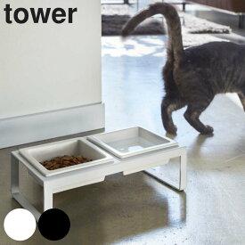 犬 猫 食器 2皿 スタンド付き トールタイプ フードボウル タワー tower ( ペット エサ入れ 水入れ スタンド 水飲み エサ えさ フード 餌入れ 皿 陶器 フードボールスタンド 食器スタンド 食器台 テーブル 犬用 猫用 )