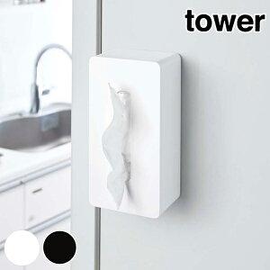 ティッシュホルダー マグネット ティッシュケース タワー tower ( ティッシュカバー ティッシュ ケース ティッシュボックス 厚型対応 カバー 箱ティッシュ 磁石 壁面収納 壁掛け おしゃれ 山