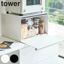 キッチン収納 ブレッドケース タワー tower ( 送料無料 ブレッドボックス 収納ボックス 収納ケース キッチン 収納 卓…