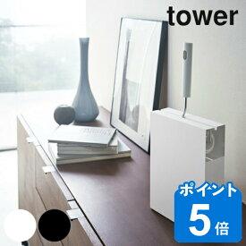 カーペットクリーナースタンド タワー tower 粘着クリーナー 収納 スペアテープ収納 ハンディークリーナー ( 粘着テープ ケース スタンド カバー 収納ケース 粘着ローラー 掃除用具 おしゃれ スペアテープ リビング )