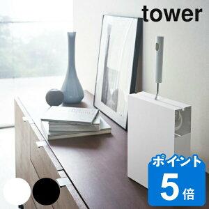 カーペットクリーナースタンド タワー tower 粘着クリーナー 収納 スペアテープ収納 ハンディークリーナー ( 粘着テープ ケース スタンド カバー 収納ケース 粘着ローラー 掃除用具 おしゃ