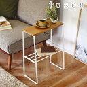 サイドテーブル トスカ tosca 幅42cm 木製 天然木 ラック付き 収納 スリム ( 送料無料 テーブル ナイトテーブル ソフ…