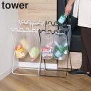 ゴミ袋&レジ袋スタンド タワー tower ゴミ箱 折りたたみ ( 送料無料 ごみ箱 キッチン 分別ゴミ箱 スタンド ダストボックス レジ袋 スリム 省スペース 折り畳み ゴミ袋スタンド おしゃれ シンプル 45L )