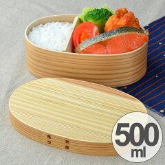 お弁当箱わっぱ弁当杉一段500ml仕切り付きレディース木製