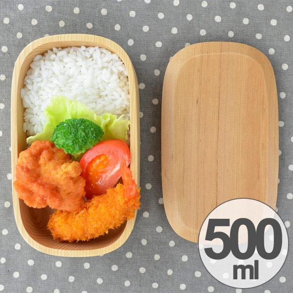お弁当箱 くりぬき弁当箱 スクエア 500ml 一段 木製 ( 送料無料 和風弁当箱 木 弁当箱 ランチボックス おしゃれ くりぬき )