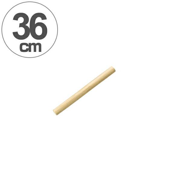 そば打ち道具 めん棒 36cm 木製 日本製 ( 麺棒 木製麺棒 のし棒 ソバ 蕎麦 蕎麦打ち 蕎麦打ち道具 伸ばし棒 手打ち蕎麦 生地作り お菓子作り パン作り 製菓道具 キッチン用品 調理用品 )