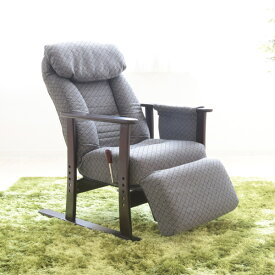 リクライニングチェア 高座椅子 フットレスト付 こずえ 幅63cm ( 送料無料 チェア イス 座椅子 リクライニング式 背もたれ 一人掛け 一人用 ガス式 無段階リクライニング )