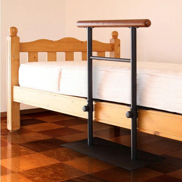 手摺り ベッド用手すり ( 送料無料 手すり 手摺り ベッド用 立ち上がり 楽 安定 固定 介護 かいご サポート )