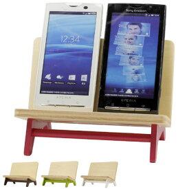 携帯ホルダー ヤマト工芸 yamato スマホスタンド 携帯スタンド ベンチ benchi 木製 ( スマホ立て スマートフォン iphone スタンド スマホ アイフォン 携帯 ホルダー インテリア )