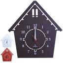 掛け時計 ヤマト工芸 yamato DOUWA house S ( 壁掛け 壁掛け時計 時計 ハウス 家 おしゃれ 時計 木 ナチュラル …