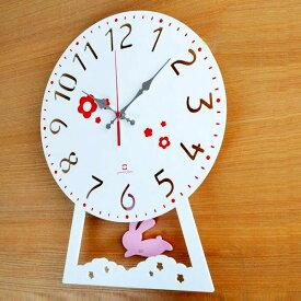 振り子時計 ヤマト工芸 yamato CHILD clock うさぎ ( 送料無料 掛け時計 柱時計 壁掛け時計 とけい ギフト ウサギ 子供部屋 )