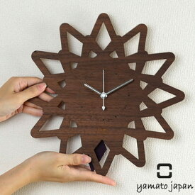 振り子時計 ヤマト工芸 yamato 壁掛け pattern clock とげ S ( 掛け時計 壁掛け時計 振り子 おしゃれ 時計 木 振り子掛け時計 ヤマト工芸 ナチュラル 木製 壁 シンプル 北欧 )