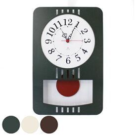 振り子時計 ヤマト工芸 yamato レトロモダンクロック ( 掛け時計 柱時計 壁掛け時計 とけい シンプル おしゃれ ギフト )