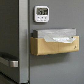 ティッシュケース ヤマト工芸 yamato WALL tissue ( ティッシュ ケース 日本製 ティッシュボックス 木製 ハンドメイド 壁掛け マグネット 磁石 ビス 簡単 )