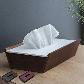 ティッシュケース ヤマト工芸 yamato choco block ( ティッシュ ケース 日本製 ティッシュボックス 木製 ハンドメイド 台形 置き蓋 2way Feel )