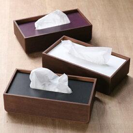ティッシュケース ヤマト工芸 yamato U ( ティッシュ ケース 日本製 ティッシュボックス 木製 ハンドメイド 蓋付き )