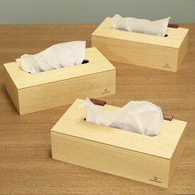 ティッシュケース ヤマト工芸 yamato gimmick tissue ( ティッシュ ケース 日本製 ティッシュボックス 木製 蝶番 ハンドメイド 蓋付き 簡単 )