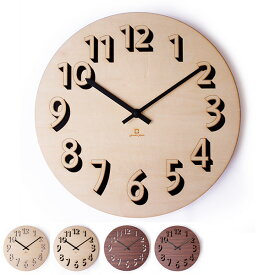 掛け時計 ヤマト工芸 yamato block clock ( 送料無料 壁時計 壁掛け時計 インテリア 時計 クロック インテリア時計 ウッドクロック おしゃれ 木製 くりぬき くり抜き 立体感 和室 洋室 木目 アナログ 木 )