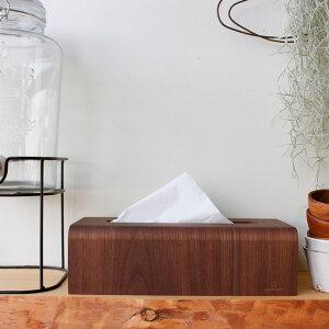 ペーパータオルホルダー ティッシュケース 木製 ブラウン ( 送料無料 ティッシュカバー ティッシュ入れ ティッシュボックス 木目 おしゃれ キッチン ダイニング 洗面所 スライド式 ペーパ