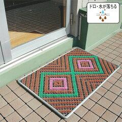 山崎産業泥落としマットVCハードマットN【600×900】