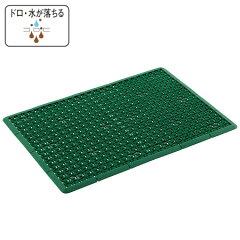 山崎産業泥っぷマット【600×854】