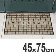 玄関マット屋外モザイクタイル45×75cm