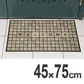 玄関マット 屋外 モザイクタイル 45×75cm ( 泥落としマット エントランスマット 屋外用マット ラバー 山崎産業 コンドル )