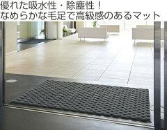 玄関マット室内用吸水マットダブルウェーブ120×165cm