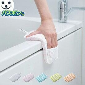 バスボンくん はさめるスポンジ抗菌 ( お風呂掃除 浴室 浴槽 ブラシ スポンジ バス 風呂 クリーナー 洗剤いらず バスボン )