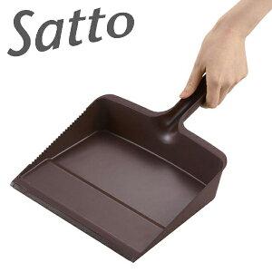 Satto チリトリ ( ちりとり 塵取り ちり取り 掃除 清掃 )