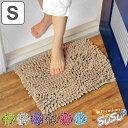バスマット Premium SUSU(スウスウ・吸う吸う) Sサイズ 36×50cm 抗菌仕様 ( マイクロファイバー 風呂マット ドライバスマット 抗菌 速乾...